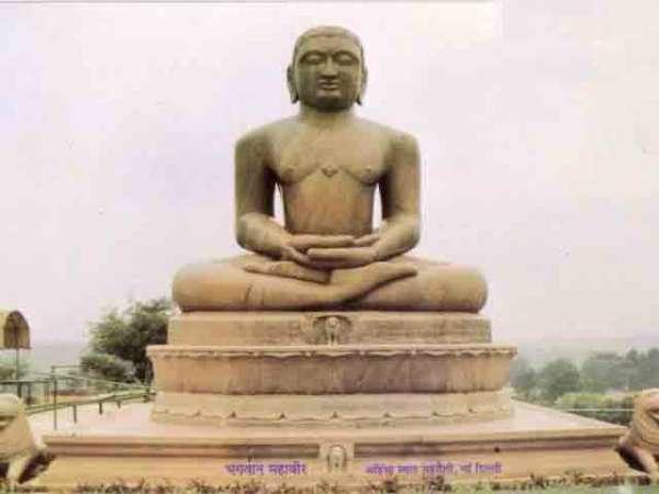 Mahavir Jayanti Par Nibandh