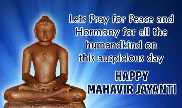 Mahavir Jayanti Photo Download