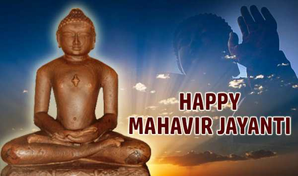 Mahavir Jayanti Photos