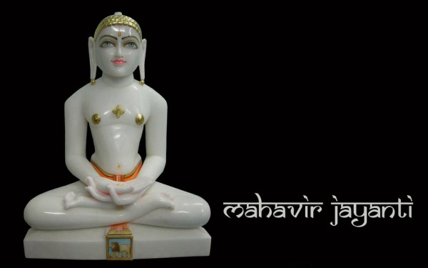 Mahavir Jayanti Pics to Download