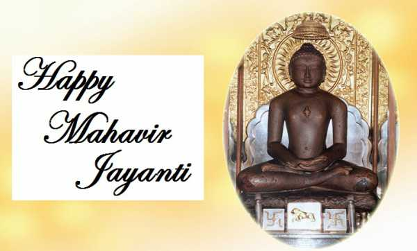 Mahavir Jayanti Picture 2018 hd
