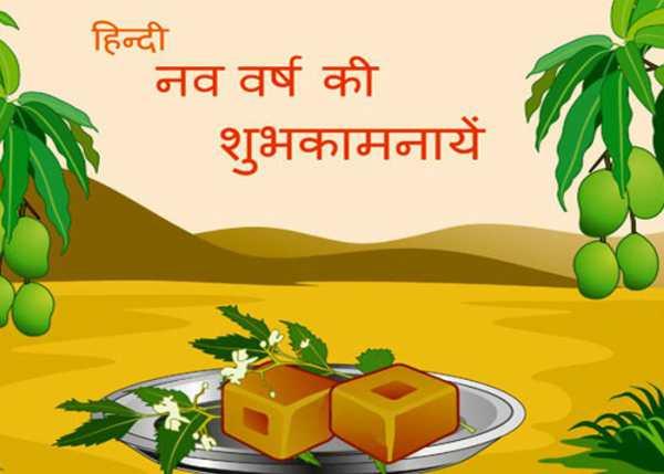 Navratri Pics Images with SMS Shayari for WhatsApp
