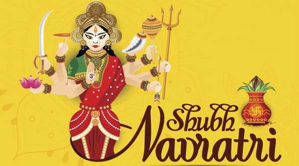 नवरात्रि की हार्दिक शुभकामनाएं