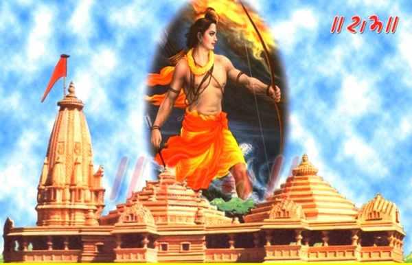 Ram Navami Wallpapers Desktop