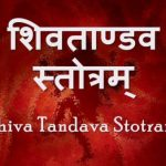 Shiv Tandava Shloks in Hindi Sanskrit with Meaning