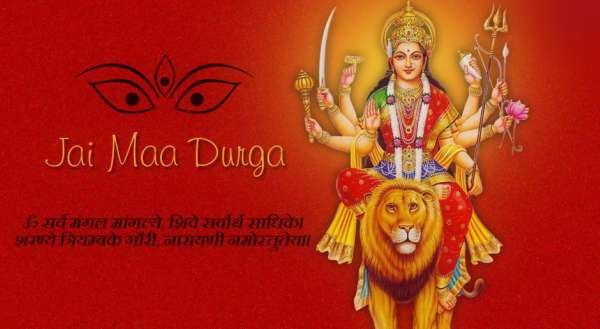 माँ दुर्गा फोटो डाउनलोड