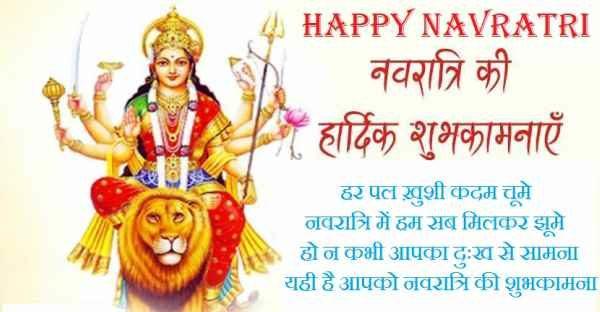 जय माँ दुर्गा शायरी