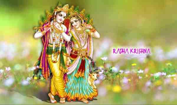 radha krishna ki image