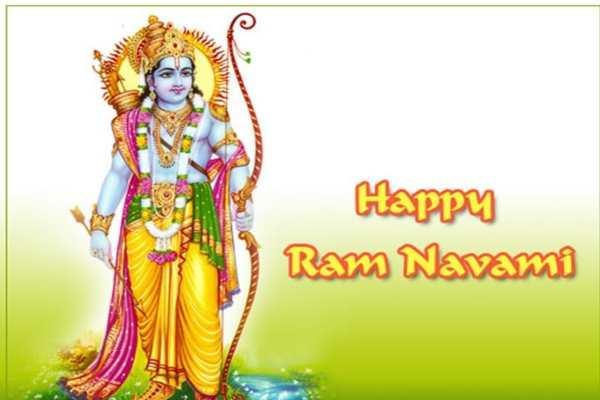 राम नवमी की बधाई