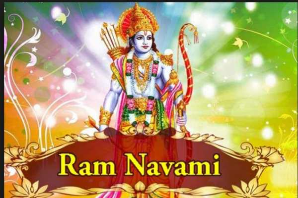 राम नवमी फोटो
