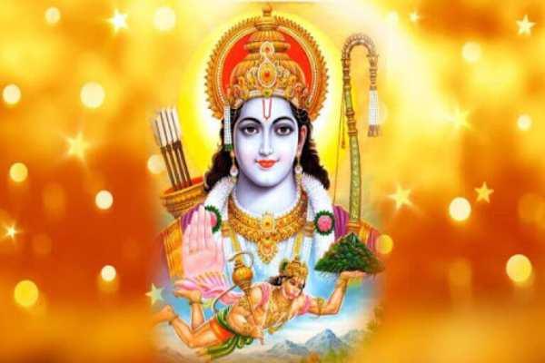 रामनवमी शुभेच्छा फोटो
