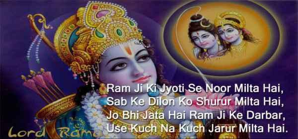 राम नवमी की हार्दिक शुभकामनायें
