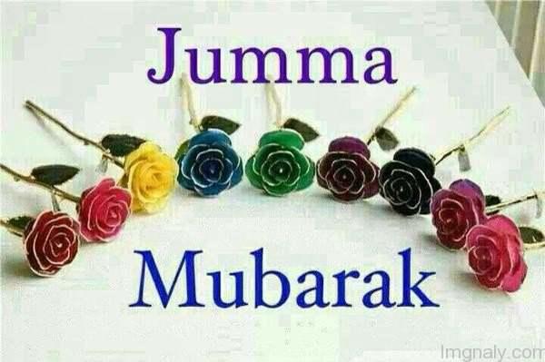 जुम्मा मुबारक शायरी - Jumma Mubarak Shayari