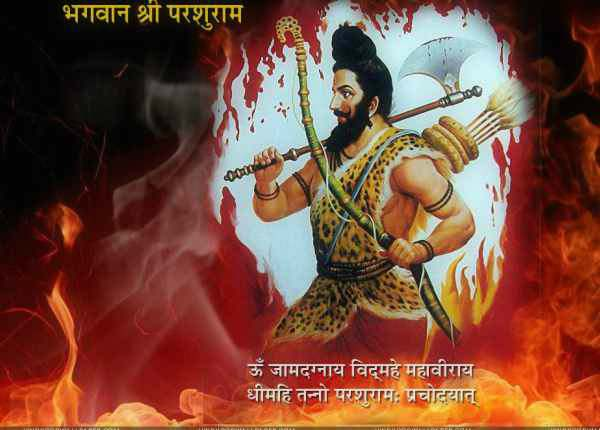 Happy Parshuram Jayanti : IMAGES, GIF, ANIMATED GIF, WALLPAPER, STICKER FOR WHATSAPP & FACEBOOK