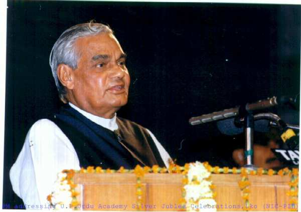 Atal Bihari Vajpayee Kavita in Hindi Video