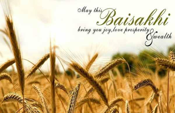 Baisakhi Images In Punjabi