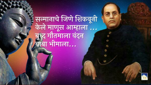 Bhimrao Ambedkar Sher Shayari in Hindi