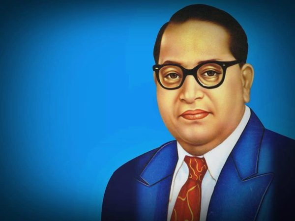 Dr. Bhimrao Ambedkar Jayanti Messages SMS In Hindi