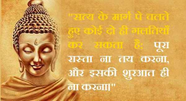 Gautam Buddha HD Image Download