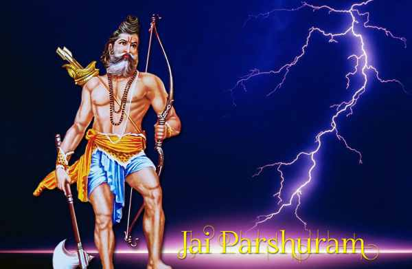 Jai Parshuram jayanti sms in hindi