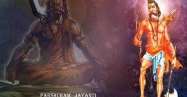 Jai Parshuram jayanti status