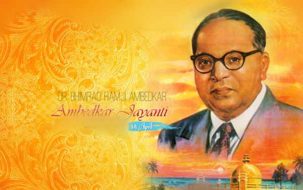 Jay Bheem photo