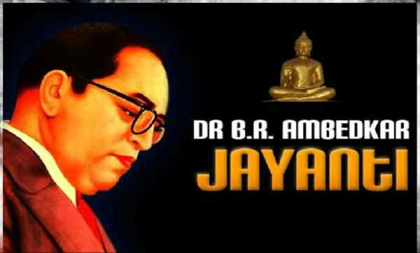 Jay Bhim Image Hd