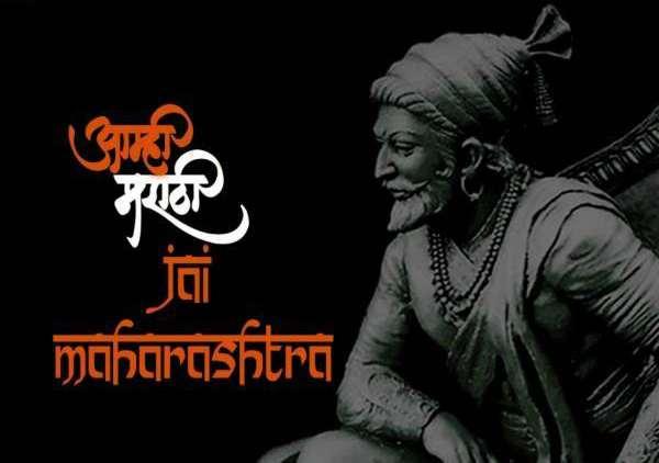 Maharashtra Day 1 May Photo