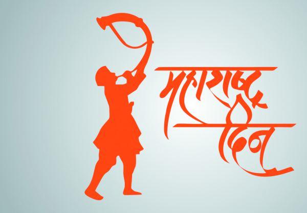 Maharashtra Day hd Pics