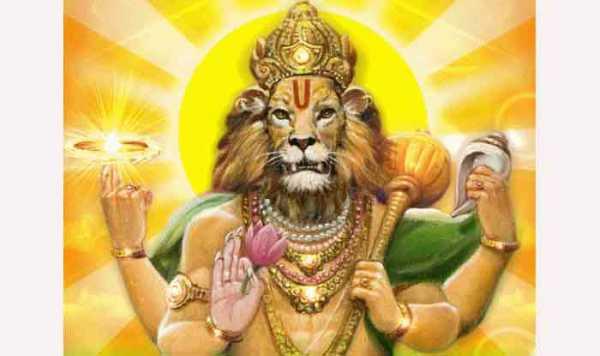 Narsingh Jayanti Vrat Katha