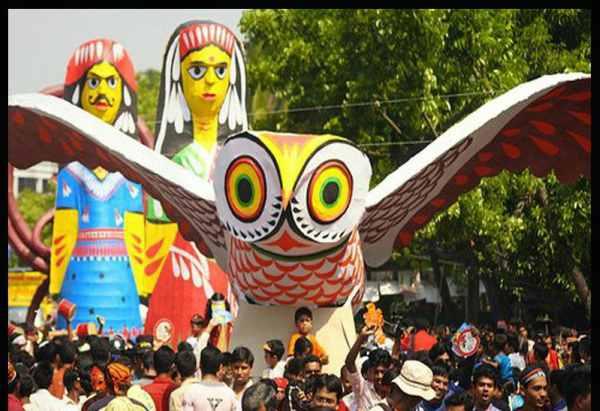 Pohela Boishakh Picture In bangladesh
