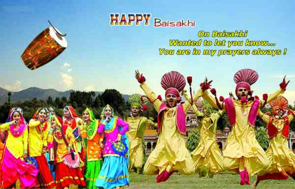 happy baisakhi images in Hindi Punjabi