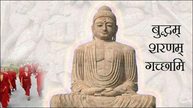 purnima name images