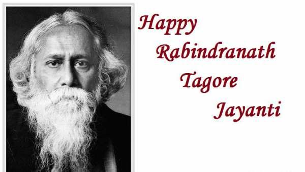 रवीन्द्रनाथ टैगोर जयंती पर कविता