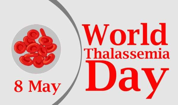 वर्ल्ड थैलेसीमिया डे पर निबंध