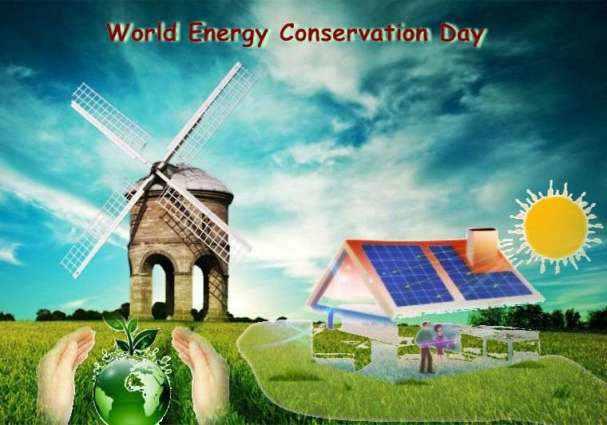 विश्व ऊर्जा दिवस पर निबंध 2018