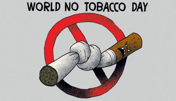 31 मई विश्व तंबाकू दिवस उद्धरण