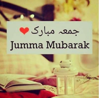 3rdJumma Mubarak Ramadan