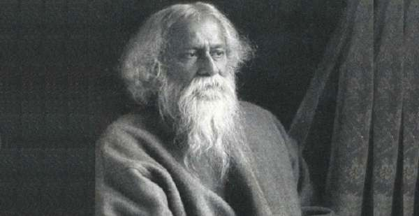 Essay on Rabindranath Jayanti in Bengali