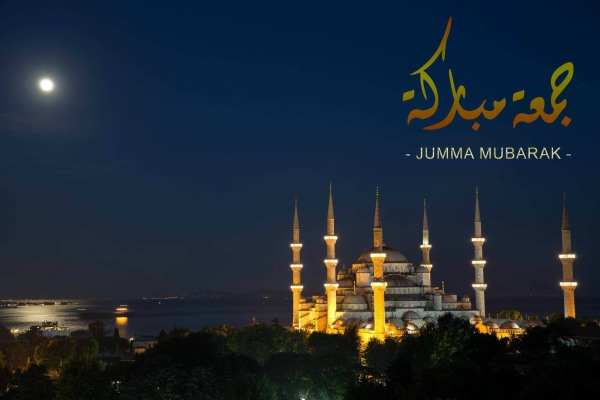 First Jumma of Ramadan Images