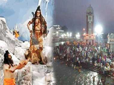 Ganga Dussehra Aarti Image