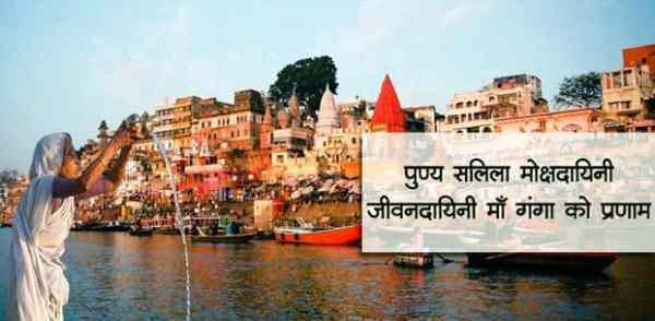 Ganga dussehra photos