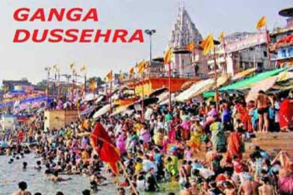 Ganga dussehra pics