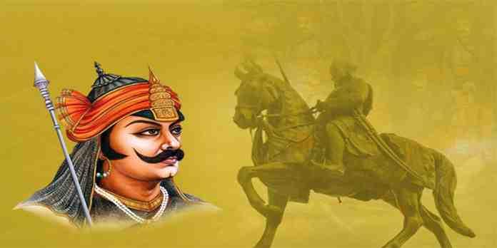 Maharana Pratap Image Hd