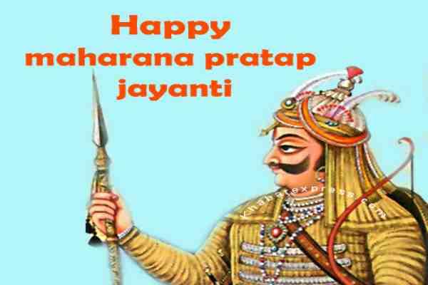 Maharana Pratap Jayanti Photo HD