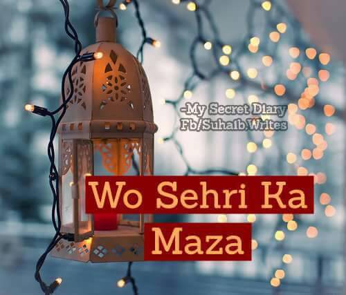Pehli Sehri Mubarak Pictures in Urdu