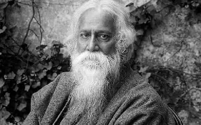 Rabindra jayanti hd image