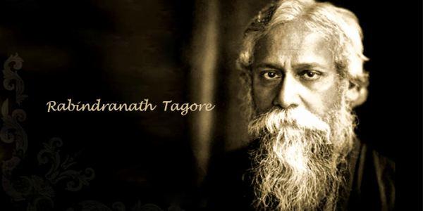 Rabindranath Tagore Jayanti Wishes