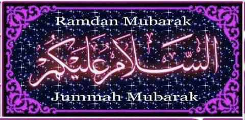 Ramadan 1st jumma mubarak images