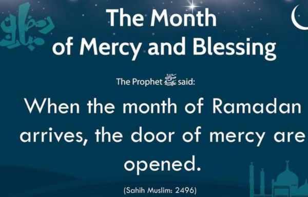 Ramadan hadith pictures
